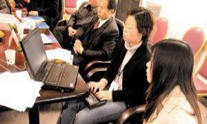 漳州会议速记、速录、现场直播