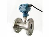 专业供应气体涡轮流量计气体涡轮流量计供应