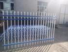 乌鲁木齐锌钢护栏 道路护栏