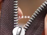 大器拉链DAQ品牌:特殊弧度金属拉链,TPU防水拉链厂家直销