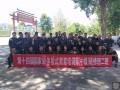 襄樊培训师培训机构