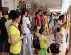 小本创业加盟儿童陶艺艺术亲子馆 无需经验整店输出
