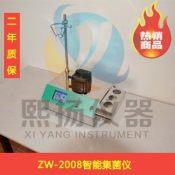 上海ZW-2008全封闭智能集菌仪厂家 智能集菌仪价格