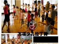 万项爵士舞、街舞、拉丁舞、嘻哈舞、轮滑培训班-教练证考点