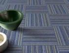 广州地毯价格多少钱 同e居地毯 批发地毯厂家