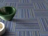 廣州地毯價格多少錢 同e居地毯 批發地毯廠家