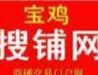 陇县浙江商贸城42000㎡综合招商