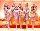 深圳专业小提琴演奏龙岗平湖小提琴演奏