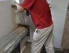 专业钻孔(空调 油烟机 宽带 水管 窜线过墙孔)等