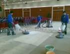 沈阳办公室地毯清洗石莱鑫专业地毯清洗保洁服务公司价格优惠