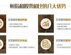 鸿达国际正规交易平台,代理预留低