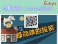 乐信国际微交易k线开盘价格的产生方法