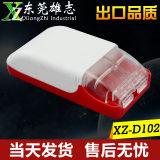 东莞雄志驱动电源外壳厂家生产XZ-D10