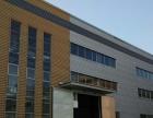 开发区全民创业园 厂房 900平米