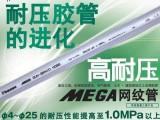 SB-19 日本进口十川TOGAWA高耐压PVC网纹管 6分水管