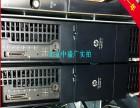 出租维修HP BL860C I2服务器