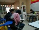 重庆西班牙留学 重庆专业西语学习 重庆新泽西