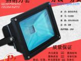 LED投光灯生产厂家特价销售 新款 高防水 高聚光 30wled