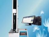 不干胶拉力试验机 打包带拉力测试仪价格