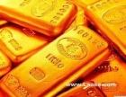 新乡县哪里有回收黄金铂金钻石首饰苹果手机黄金回收价格