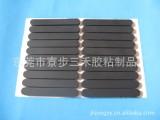 供冲切加工各种规格 带胶硅胶垫,硅胶垫片,橡胶垫,橡胶垫片