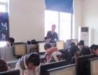 零基础学电脑办公自动化课程到总部万达山木培训