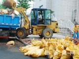 承接海口家居打扫 垃圾清运 废旧物质拆除清运