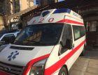 海北120救护车长途救护车出租