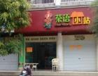 大新县第二小学门口奶茶店