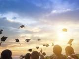 苏州学历提升 成考 自考 电大 网大四种方式
