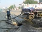 北京排污管道清理(怎么解决?
