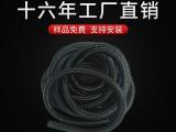 瓊凱金屬軟管 管壁加厚 規格齊全 阻燃性高 規格型號齊全