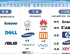 徐州专业手机维修。苹果,三星,小米,华为,魅族。