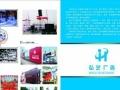 平湖弘艺广告印刷加工——1年可为您节省30%