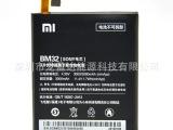 厂家直销  小米4/BM32/M4原装手机  内置电池  信誉保