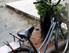 富士达26双斜梁自行车。