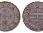 双龙寿字币广东省造库平一两的价值