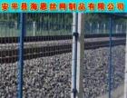 金属护栏网片公路护栏网价格铁路护栏网规格