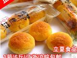 江浙沪皖包邮 官莲居 海派食品 椰丝球 三粒装 一箱6斤