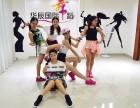 深圳成人舞蹈培训艺术培训机构