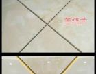 洛阳专业瓷砖美缝,承接各地面瓷砖美缝,墙面瓷砖美缝