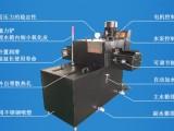 模锻件表面氧化皮用力泰高压水除磷系统的除磷机
