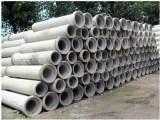 宜昌水泥排水管 符合国家标准