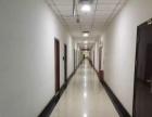 回龙观《IT教育培训》300至1400平办公培训