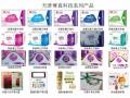 枣庄月如意卫生巾代理商,中国最优质的卫生巾品牌