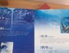 河南省电信公司成立2周年