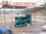 惠州柴油發電機出租惠東發電機出租公司