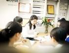 太原 锐朗 留学日语班初级留学日语班入学签订协议包教包会