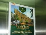 供应框架广告1南通小区写字楼电梯框架广告