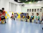 那里可以提高小孩子注意力-广州少儿培训机构